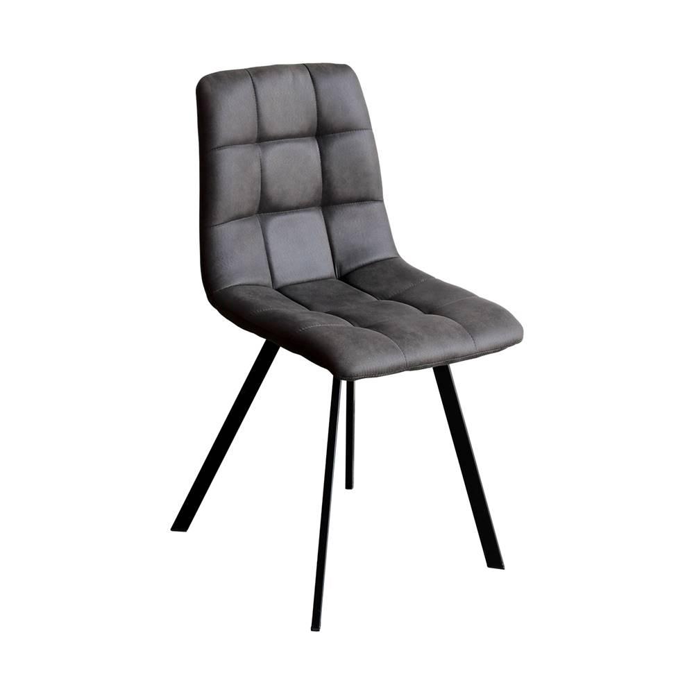 IDEA Nábytok Jedálenská stolička BERGEN sivé mikrovlákno