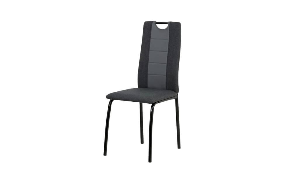 Sconto Jedálenská stolička CAMILLA čierna/sivá